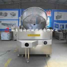 重庆豌豆油炸机 燃气油水分离油炸机
