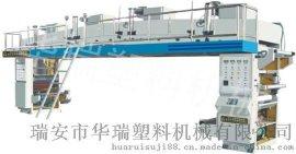 供应华瑞GF-600干式复合机