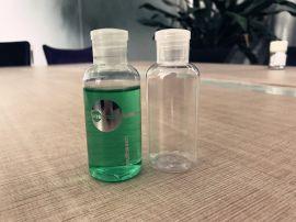 科鹏塑胶制品 50mlPET塑胶瓶