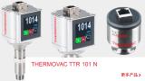 莱宝皮拉尼真空计TTR101N、莱宝真空变送器TTR200N