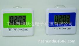长方形防水定时器 99分59秒浴室防水计时器 电子倒计时器 提醒器