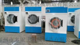 服装烘干机设备厂家出售