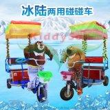 冰上动物拉车 雪地公园机器人蹬车 双人雪上动物蹬车
