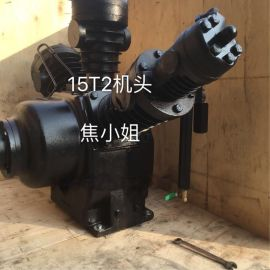 南京英格索兰中高压活塞式空压机15T2机头部件15867583配件维修保养