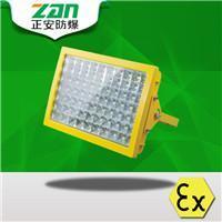 LED防爆投光灯CCD97/100W马路灯/泛光灯化工厂炼油厂油站灯