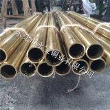 拉制H65大口径黄铜管 H59厚壁黄铜管 黄铜异型管
