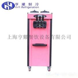 全自动冰淇淋机价格,上海冰淇淋机哪个好,甜筒冰淇淋机器,冰淇淋机厂家