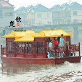 吉林遼寧內蒙古哪余有12米餐飲畫舫船 楚歌專業定製電動觀光船 水庫大型餐飲船