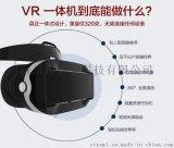 影泰VR07 智慧3D虛擬現實眼鏡VR暴風沉浸頭戴式魔鏡手機遊戲頭盔一體機wifi 影泰 VR07 VR教學 VR空間