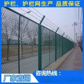 浸塑钢板网隔离围栏 三亚水源地护栏网 海南森林公园栅栏围墙