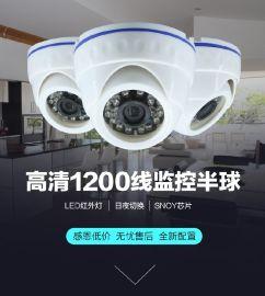 凯视达室内模拟摄像机家居有线监控探头