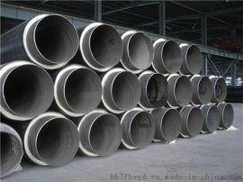 直埋式预制保温管 聚氨酯直埋保温管 聚氨酯发泡保温管DN50