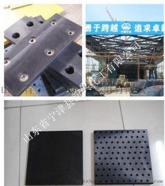 MGE塑料合金材料/桥梁专用MGE抗压耐磨板