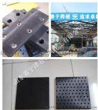 MGE塑料合金材料/橋樑專用MGE抗壓耐磨板