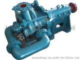 石家庄水泵厂_渣浆泵_DG双叶轮压滤机渣浆泵_首选石泵渣浆泵业