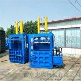 供应多功能立式废纸打包机金属废铁压包机