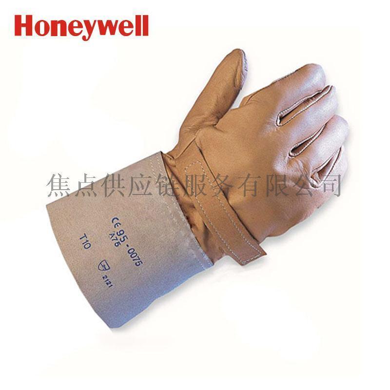 霍尼韦尔(Honeywell) 绝缘手套外用皮质防护手套 高压 2012899 9码/10码