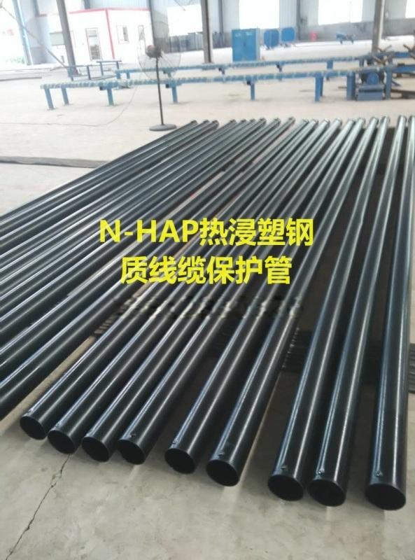 承插式連接複合型塗塑鋼管