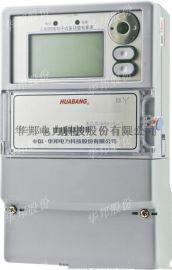 DTSD型、DSSD型三相电子式多功能电能表(全功能型0.5S级)