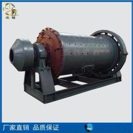 生产厂家江西通利MQG格子型球磨机
