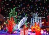 博一专业承接各种彩灯花灯设计与制作公司