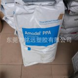 耐磨損 耐高溫 耐撞擊低翹曲性 延展性PPA 美國阿莫科 AT-1001