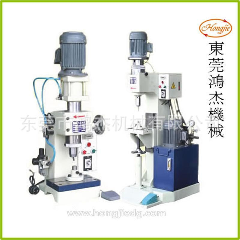 氣壓鉚接機 油壓鉚接機 液壓鉚接機 東莞鉚接機專業製造商