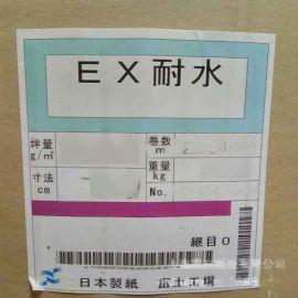 日卡 日本挂面箱板纸 日本单面牛卡纸