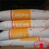供應 HDPE/韓國韓華/7600/醫用級/低壓聚乙烯