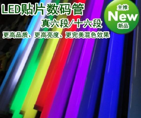 led贴片护栏管/16段管屏/带铝槽像素管
