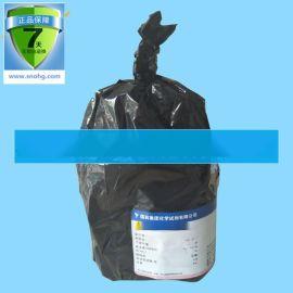 水杨酸钠 AR 水杨酸钠分析纯