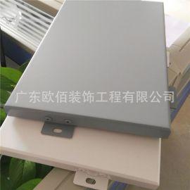 木纹异型铝单板 外墙氟碳2.0铝单板 幕墙铝单板