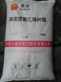 HDPE 独山子石化 FHC-7260注塑级 高强度 高刚性 用于电子电器