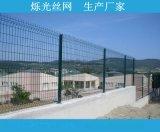 国家电网护栏网 绿色防护围栏网 金属网栏