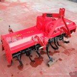 旋耕機旋耕犁定制拖拉機後置三點懸掛農用機械旋耕機