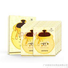 韩国Paparecipe黄春雨面膜蜂蜜 保湿补水进口面膜10片/盒低价批发