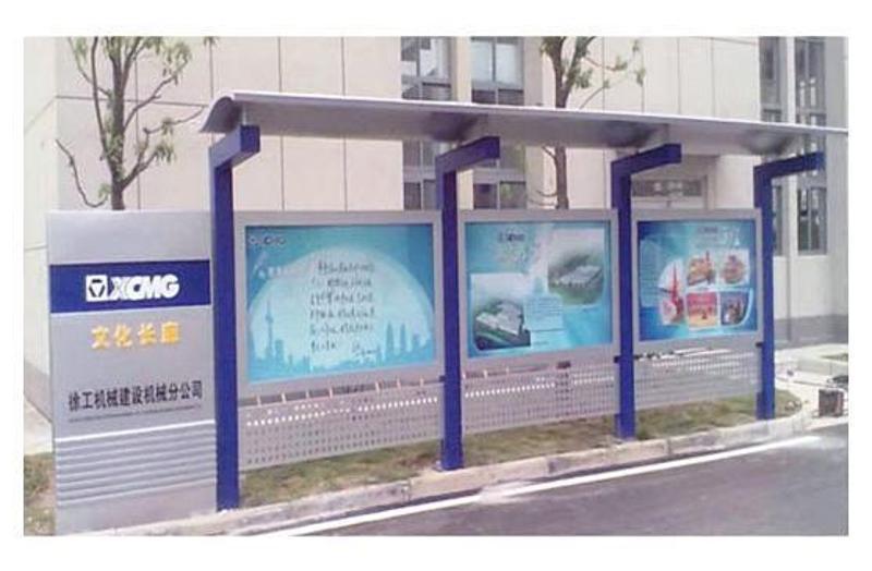 汉中不锈钢广告栏 制作销售 批发厂家