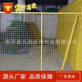 车间护网围栏 仓库隔离网 快递分拣区围网 可来图加工