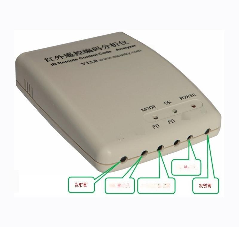 紅外遙控測試儀電視遙控 空調遙控測試儀