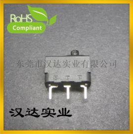 G3S00A16 防水防尘微动开关 替代欧姆龙IP67