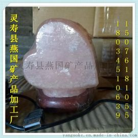 供应岩盐灯 负离子岩盐灯 造型灯 规格可选