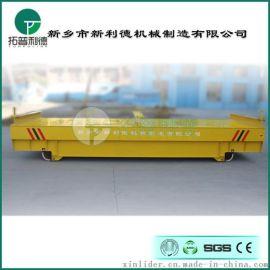 电动搬运平车低压轨道 车轮及电动搬运车配件