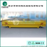 電動搬運平車低壓軌道 車輪及電動搬運車配件
