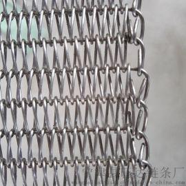 输送机网带     塑料网带
