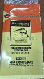 厂家批发纸塑复合袋 复合编织袋 化工袋饲料袋