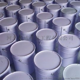 电厂专用玻璃鳞片胶泥脱硫塔防腐衬里优选材料