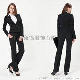 女士職業套裝時尚韓版修身西裝量身定做