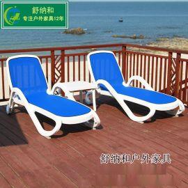 厂家直销进口塑料沙滩椅LS绿色环保
