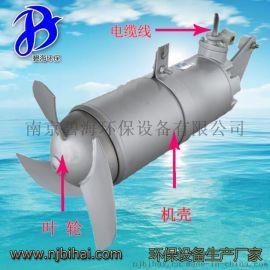 厂家直销 不锈钢潜水搅拌机混合搅拌机QJB搅拌机卧式搅拌机