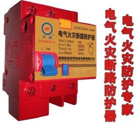 电气火灾防护器